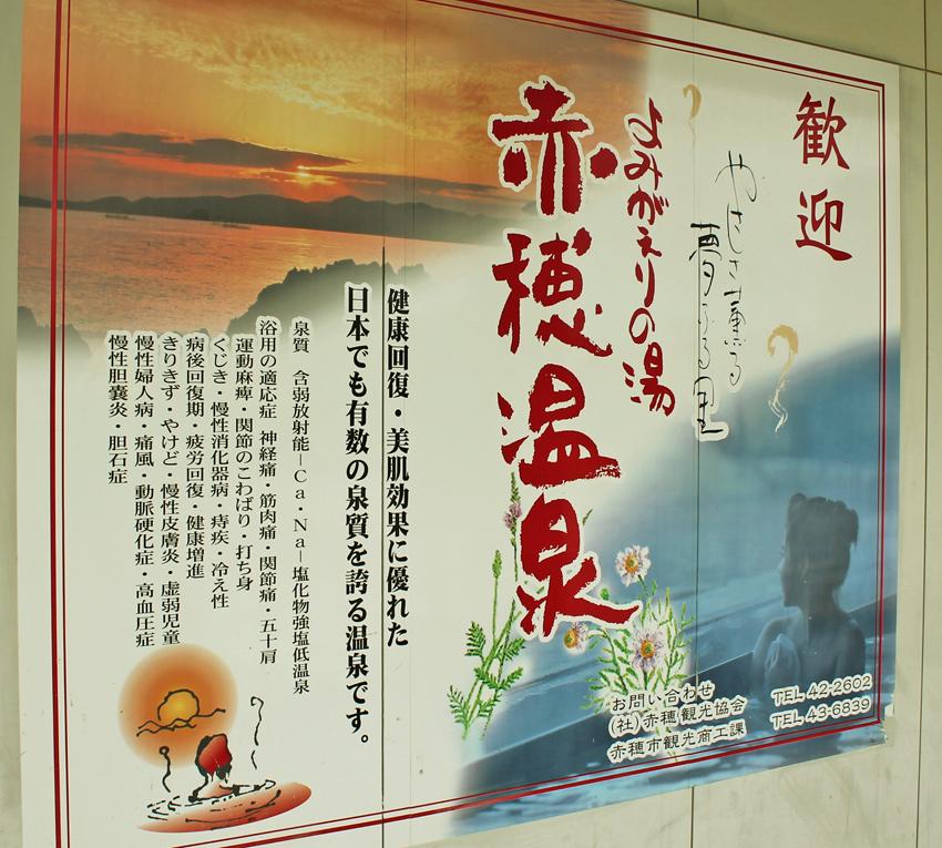 f:id:hyougonohanashi:20171017215609j:plain