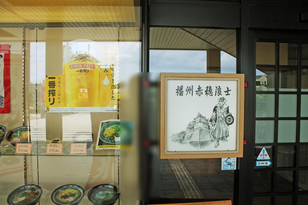 f:id:hyougonohanashi:20171017215639j:plain