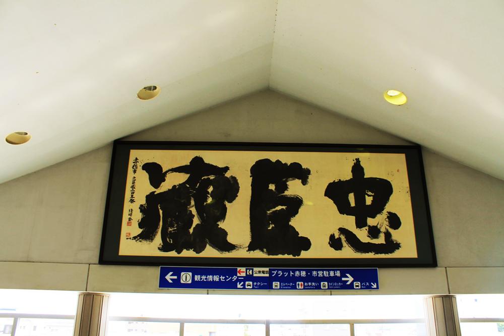 f:id:hyougonohanashi:20171017215647j:plain
