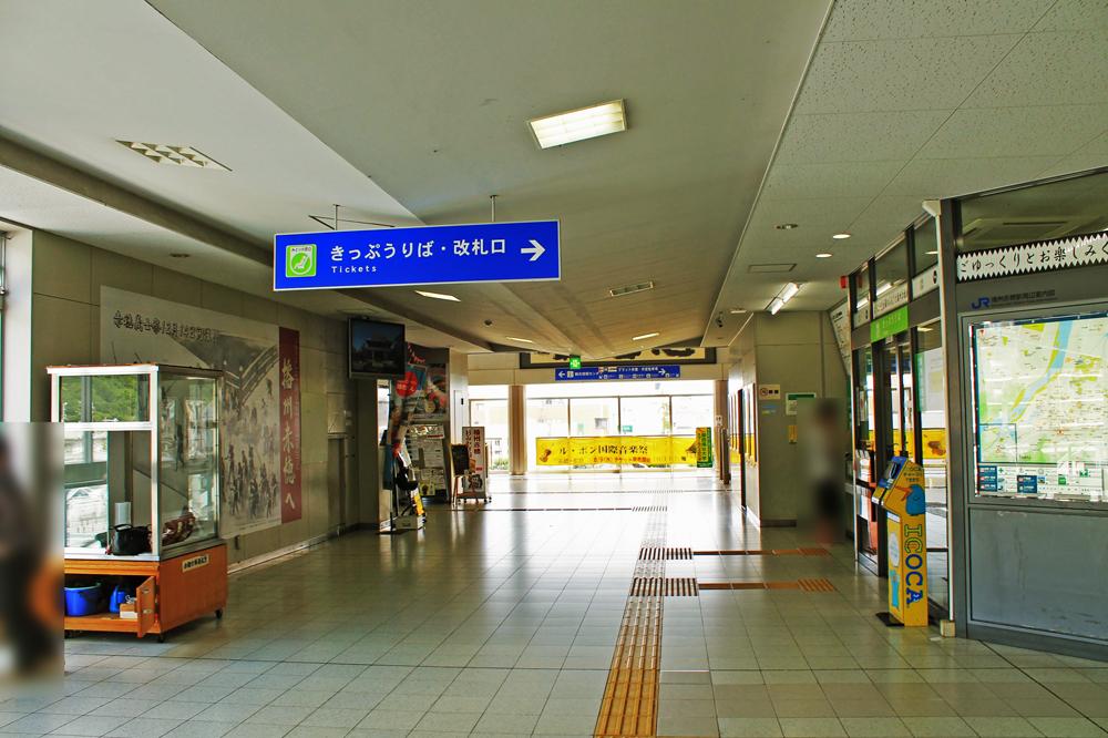 f:id:hyougonohanashi:20171017215712j:plain