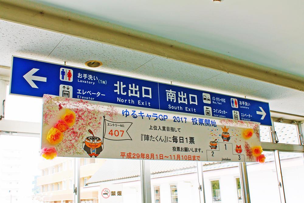 f:id:hyougonohanashi:20171017215715j:plain