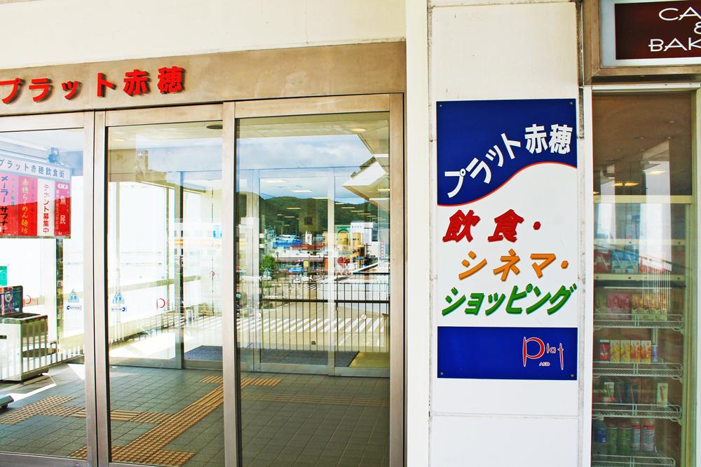 f:id:hyougonohanashi:20171017215749j:plain