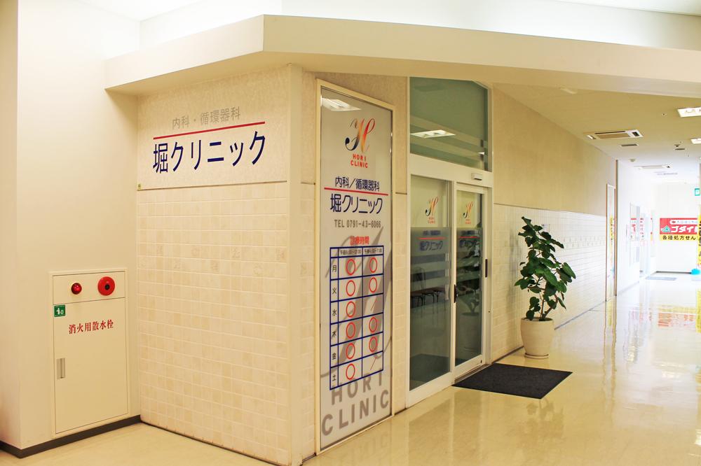 f:id:hyougonohanashi:20171017215833j:plain
