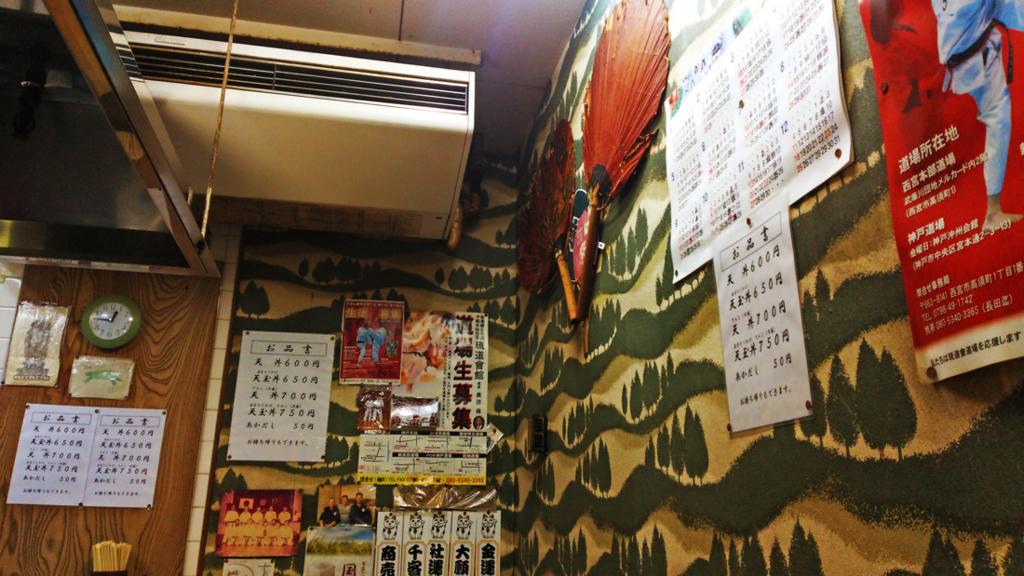 f:id:hyougonohanashi:20171019204506j:plain