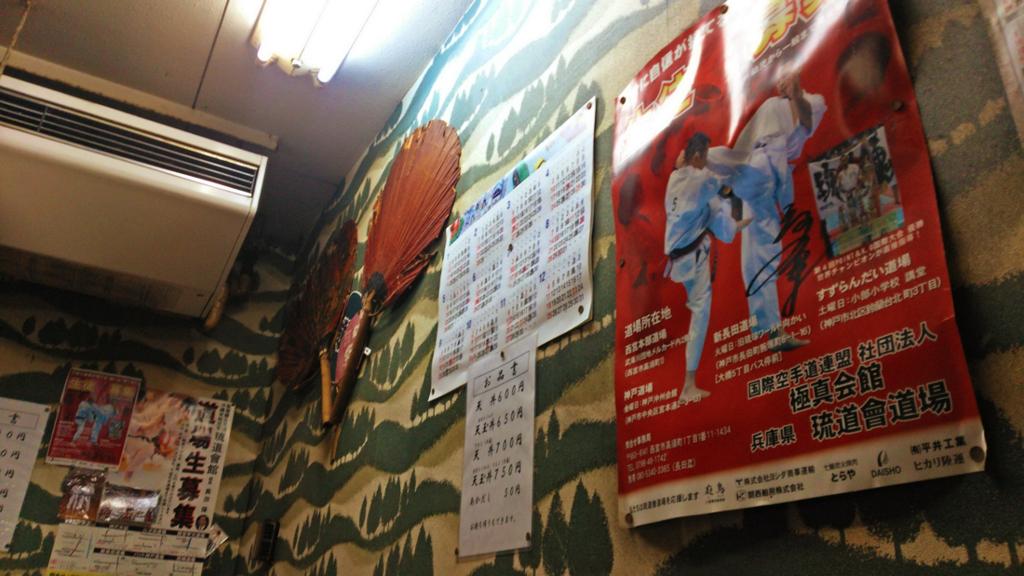 f:id:hyougonohanashi:20171019204511j:plain