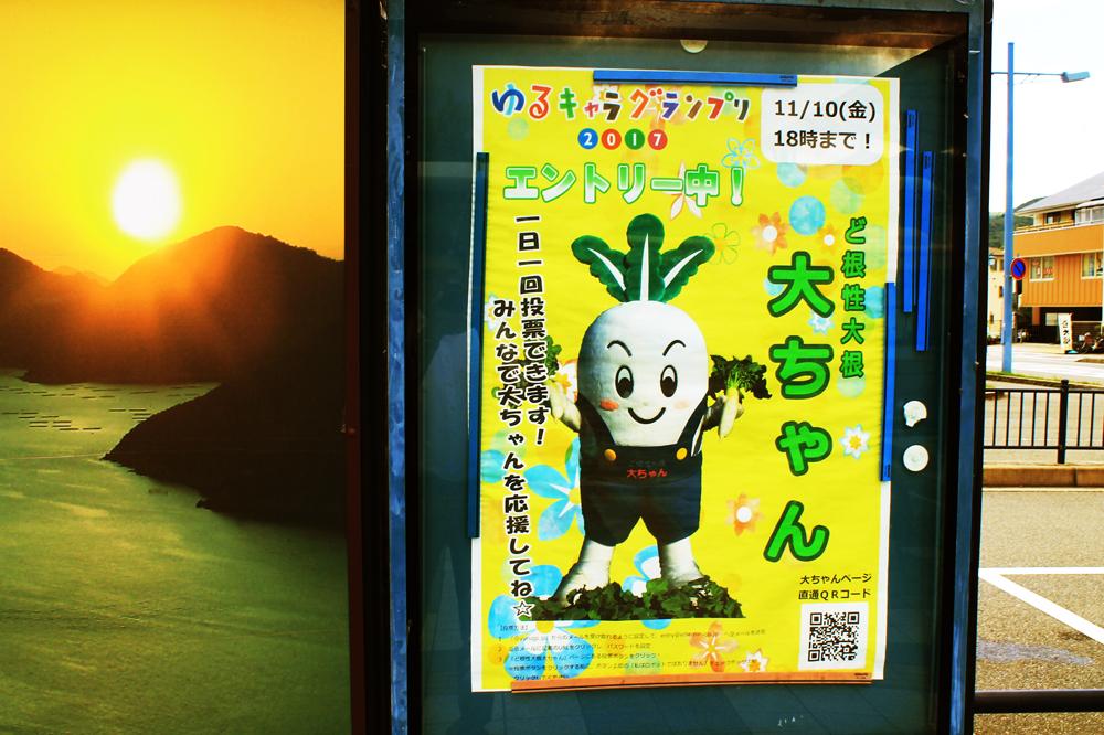 f:id:hyougonohanashi:20171019205103j:plain