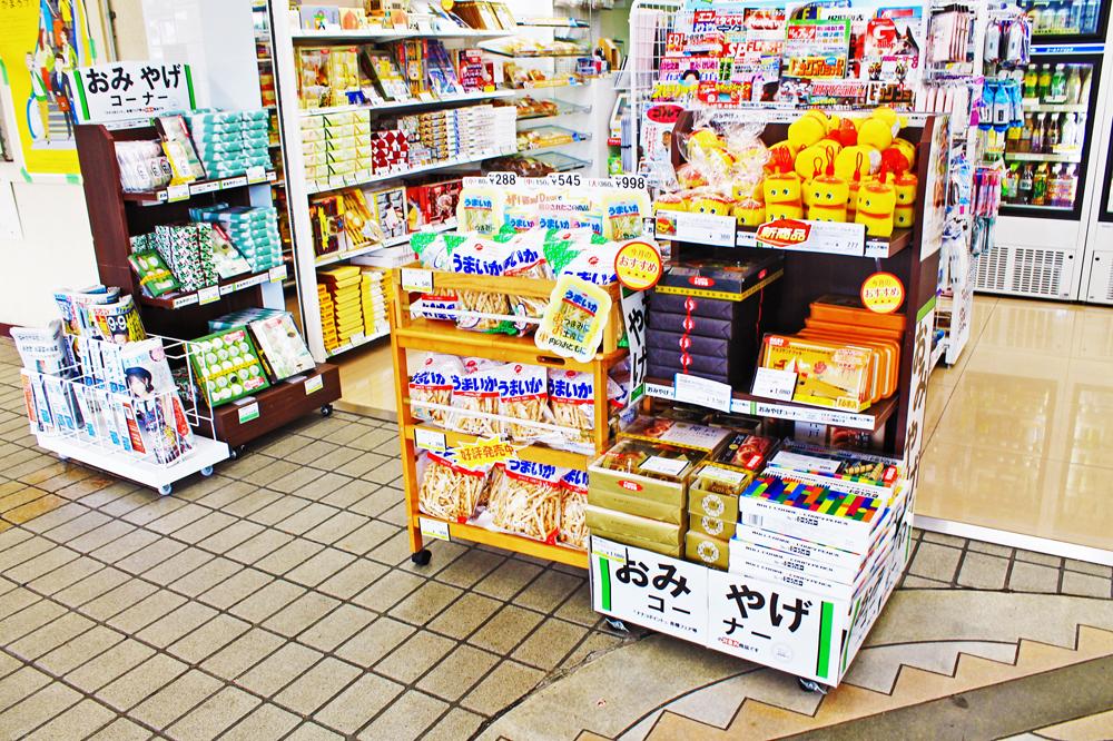 f:id:hyougonohanashi:20171019205123j:plain