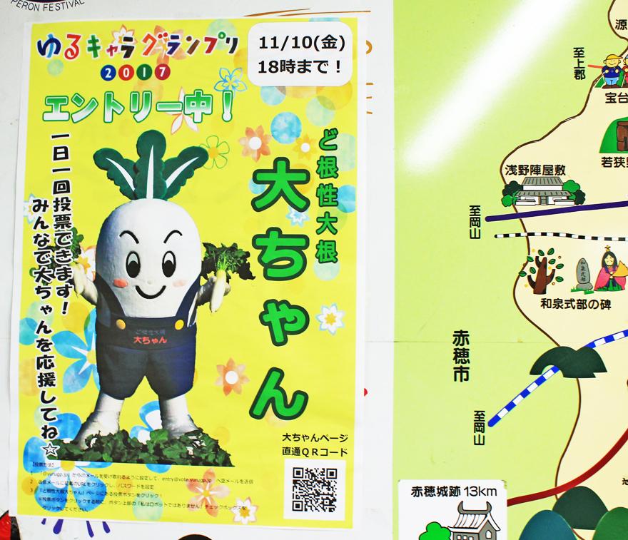 f:id:hyougonohanashi:20171019205154j:plain