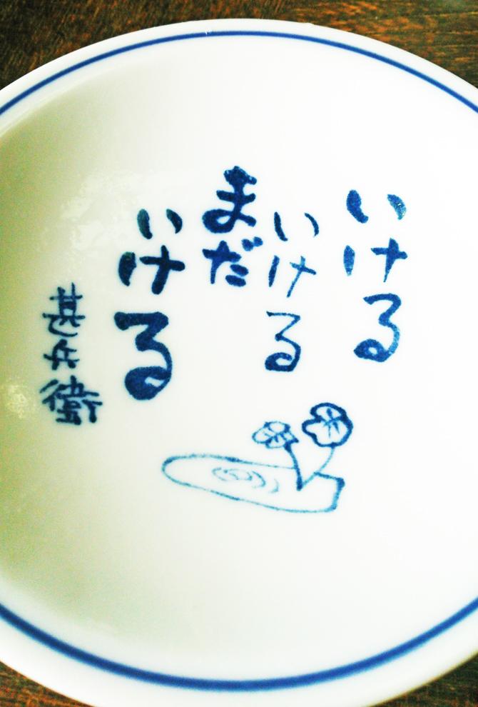 f:id:hyougonohanashi:20171023145635j:plain