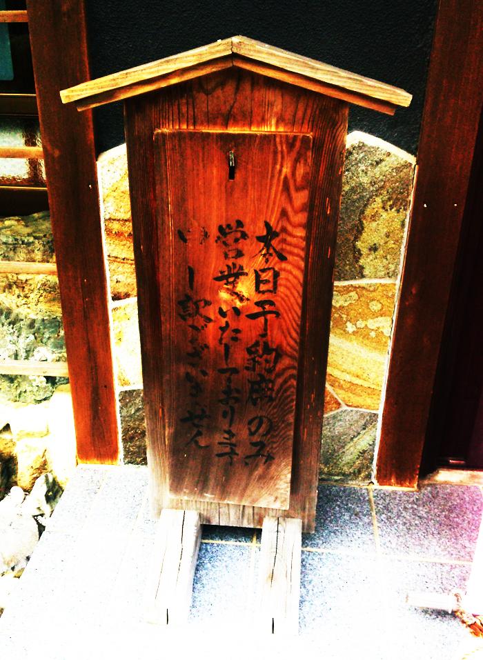 f:id:hyougonohanashi:20171025192852j:plain