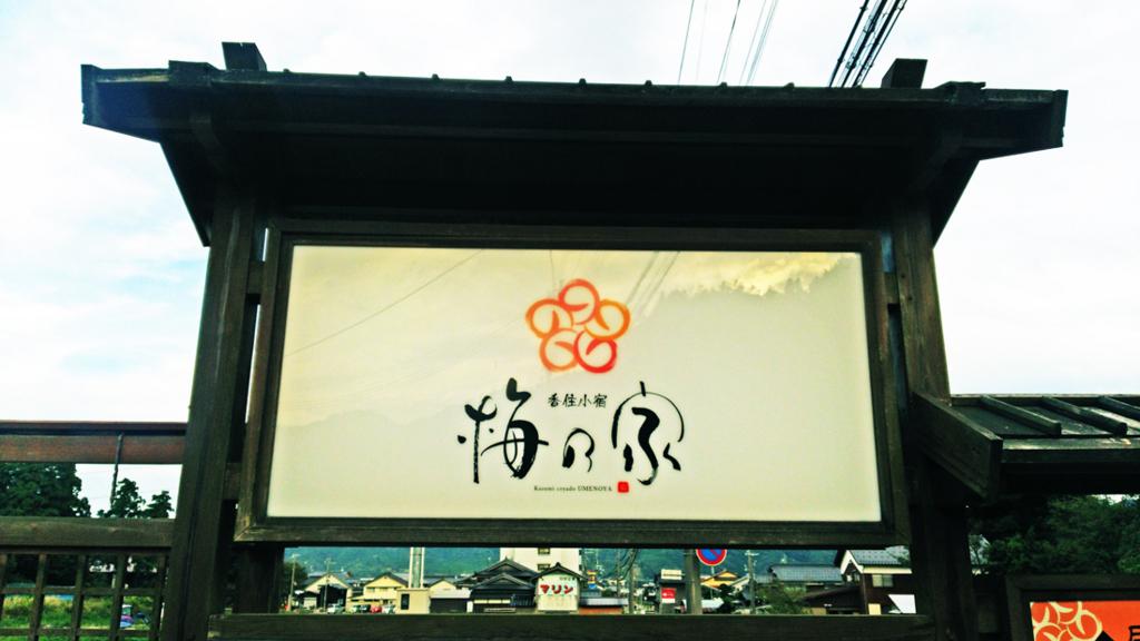 f:id:hyougonohanashi:20171025192859j:plain
