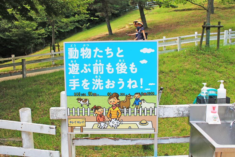 f:id:hyougonohanashi:20171025193508j:plain