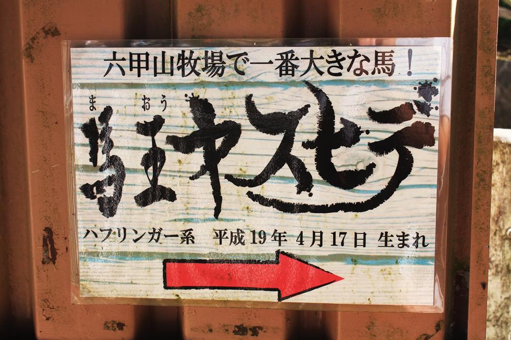 f:id:hyougonohanashi:20171025193545j:plain