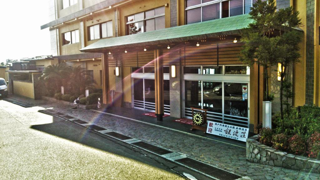 f:id:hyougonohanashi:20171029144434j:plain