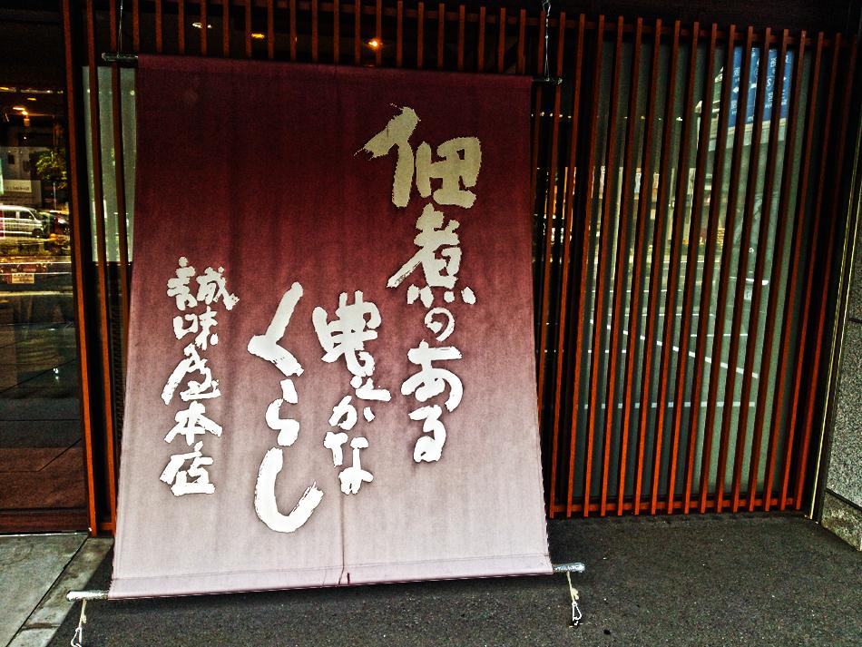 f:id:hyougonohanashi:20171029173158j:plain