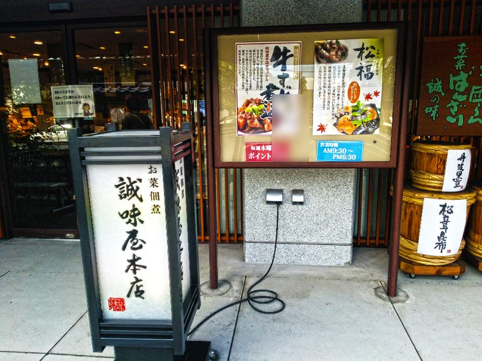 f:id:hyougonohanashi:20171029173202j:plain