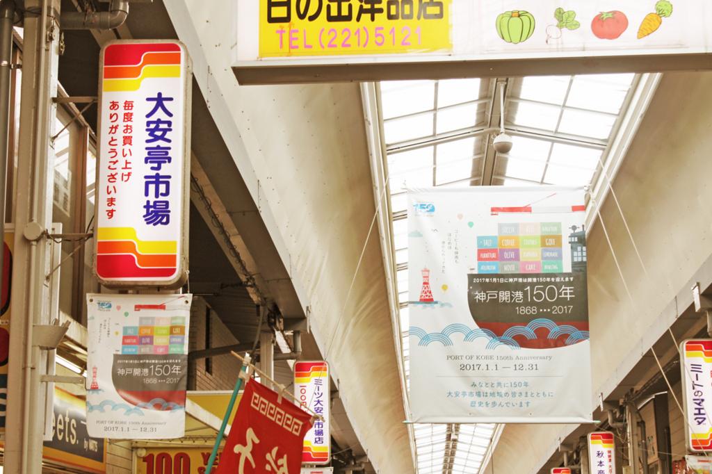 f:id:hyougonohanashi:20171029190213j:plain