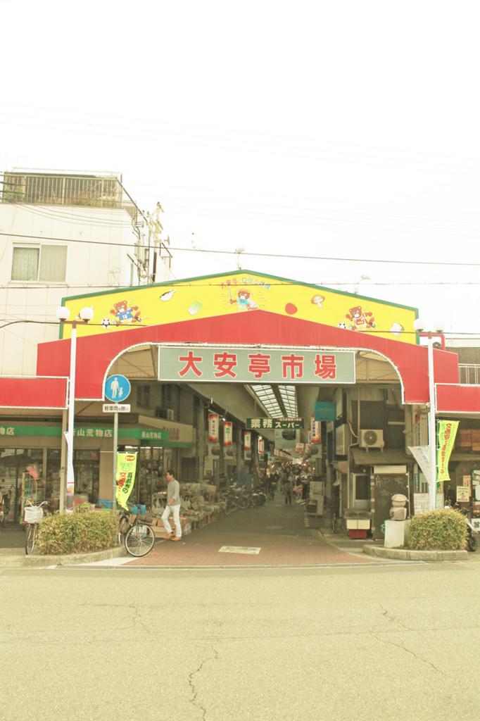 f:id:hyougonohanashi:20171029190243j:plain