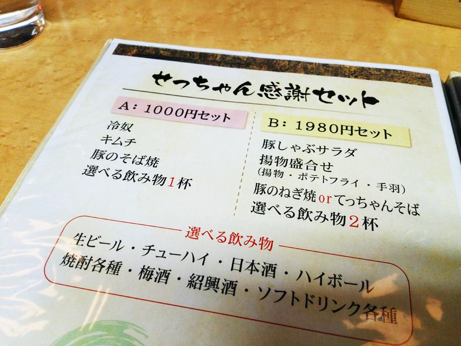 f:id:hyougonohanashi:20171029190917j:plain