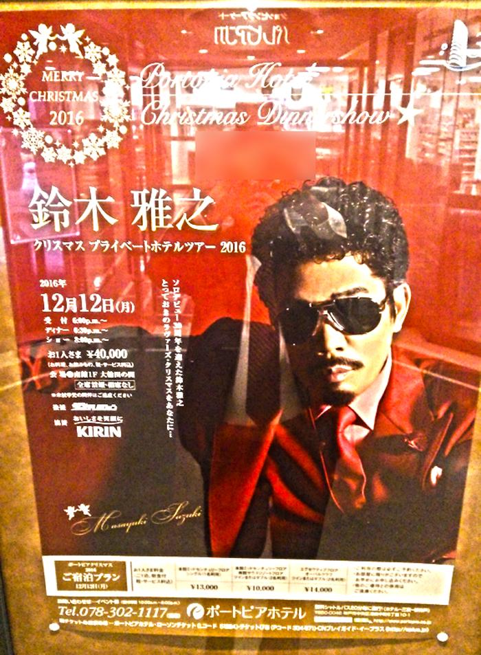 f:id:hyougonohanashi:20171031201235j:plain
