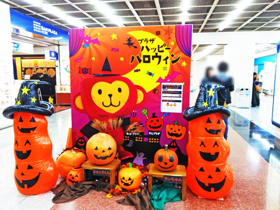 f:id:hyougonohanashi:20171031202327j:plain