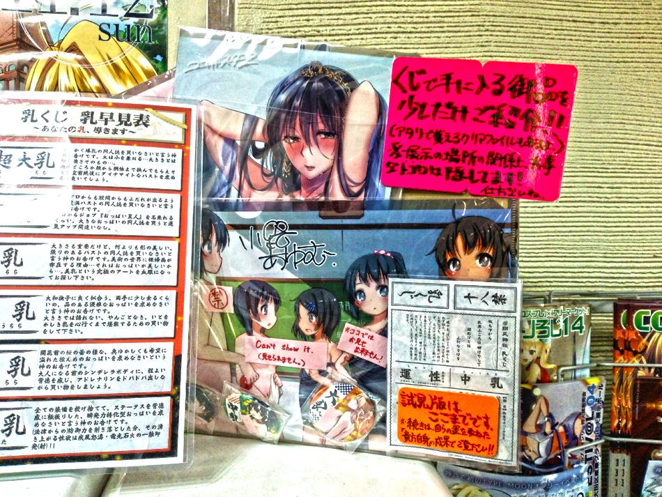 f:id:hyougonohanashi:20171031202345j:plain