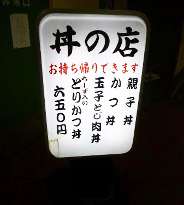 f:id:hyougonohanashi:20171101124242j:plain