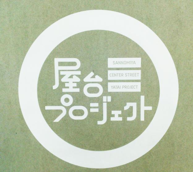 f:id:hyougonohanashi:20171101235452j:plain