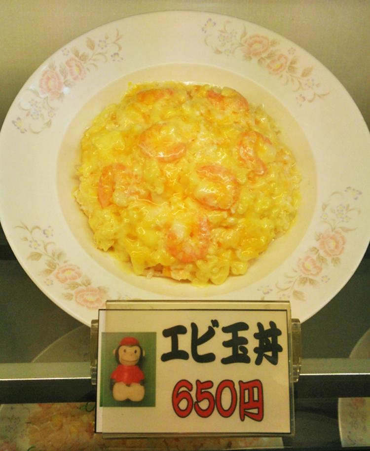 f:id:hyougonohanashi:20171102000002j:plain