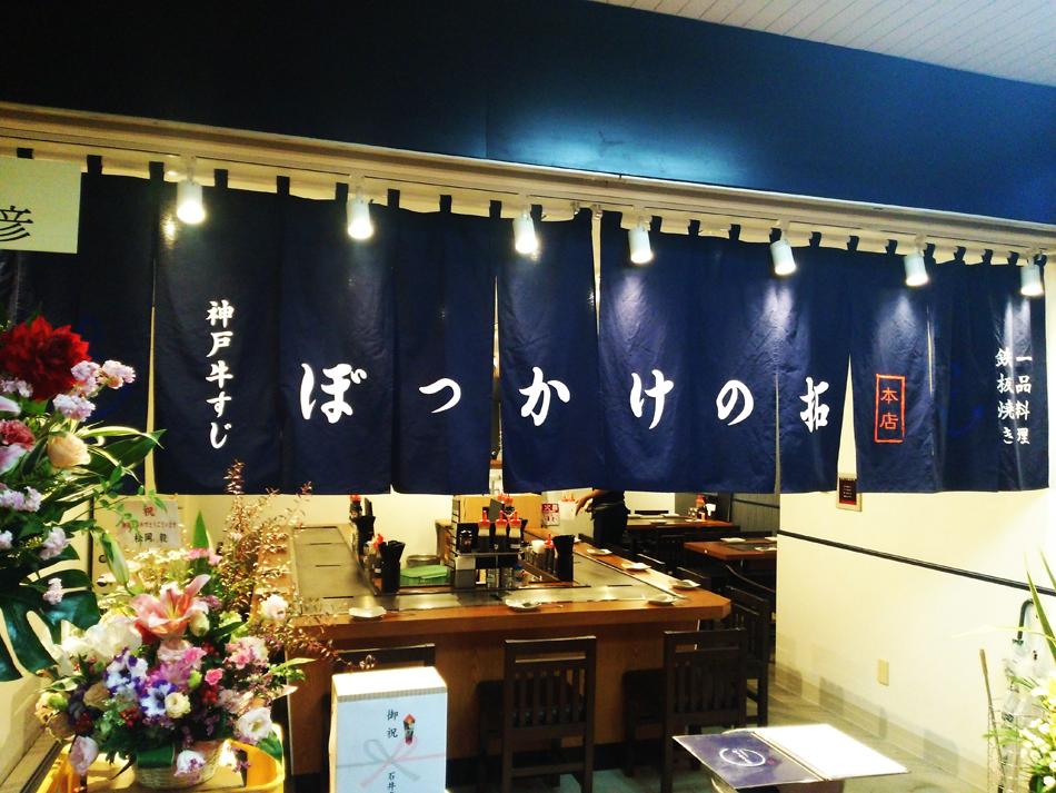 f:id:hyougonohanashi:20171102221049j:plain