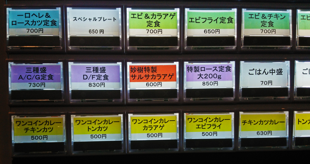 f:id:hyougonohanashi:20171103234549j:plain