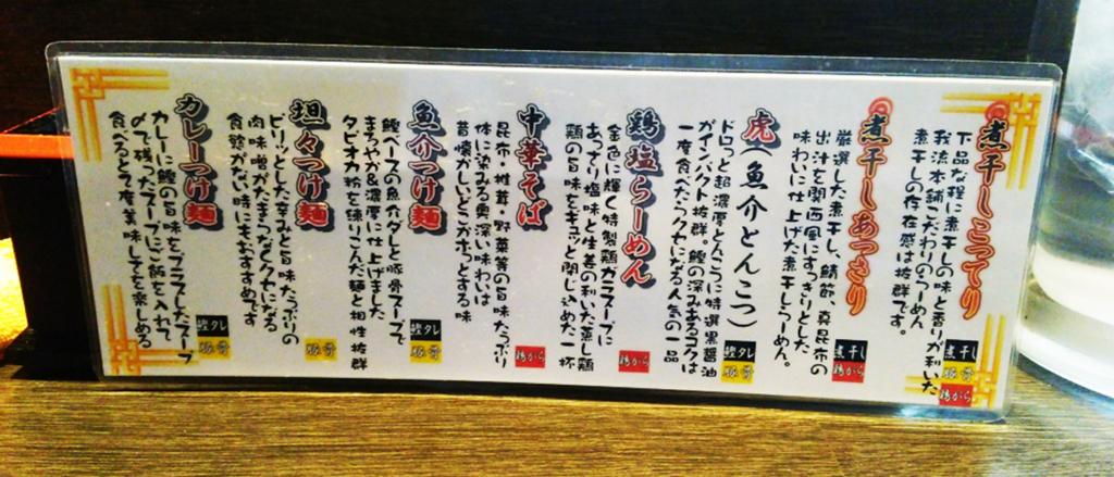 f:id:hyougonohanashi:20171105104521j:plain