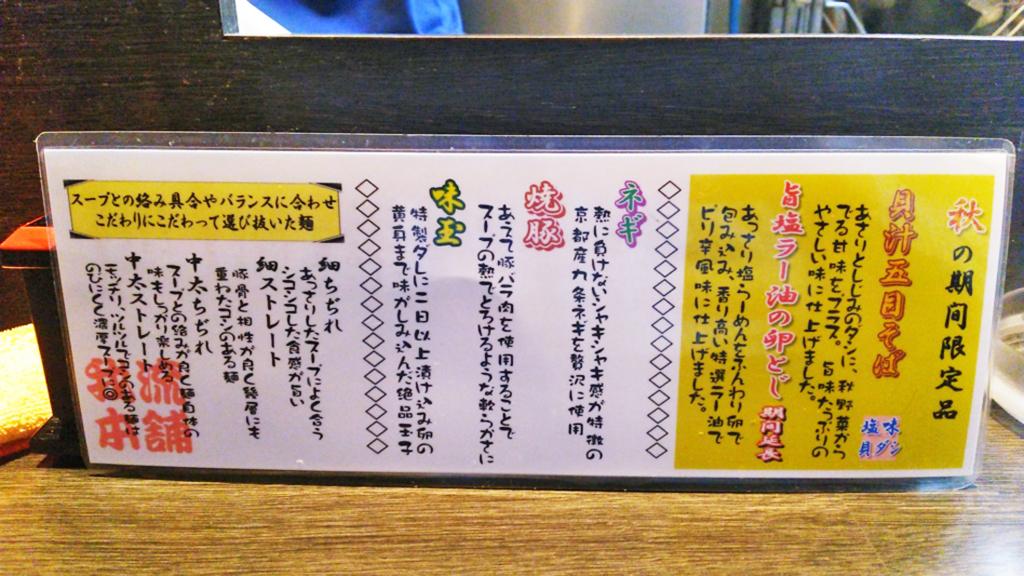 f:id:hyougonohanashi:20171105104604j:plain