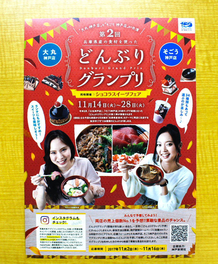 f:id:hyougonohanashi:20171109211912j:plain