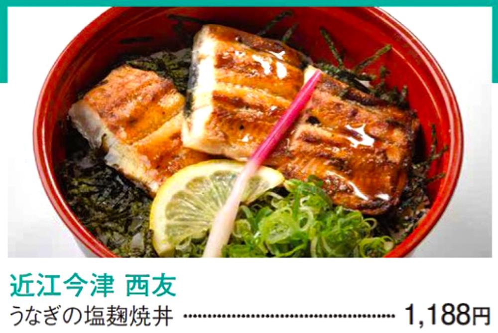 f:id:hyougonohanashi:20171110004428j:plain