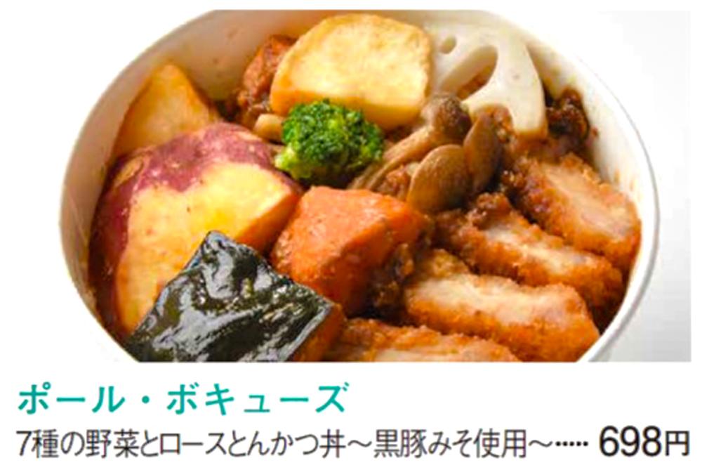 f:id:hyougonohanashi:20171110004539j:plain
