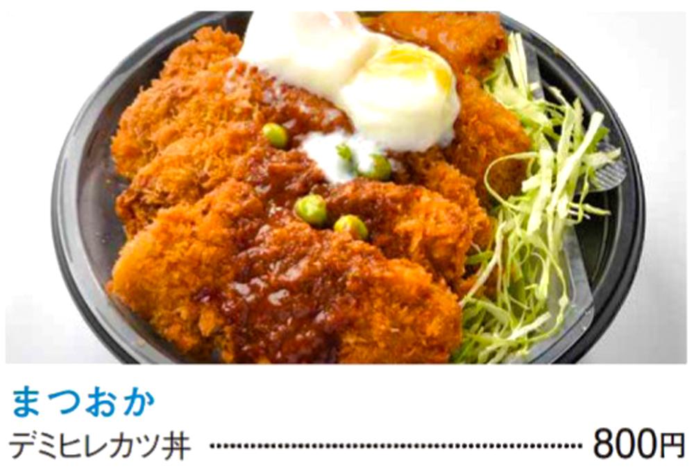 f:id:hyougonohanashi:20171110005511j:plain