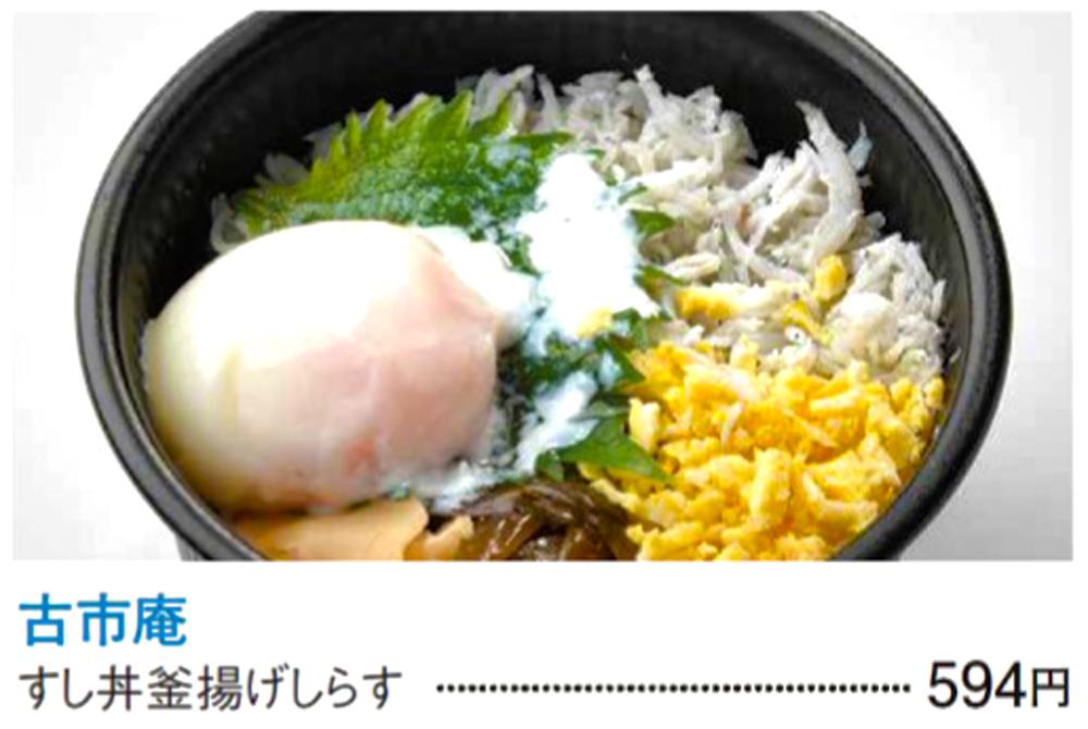 f:id:hyougonohanashi:20171110005602j:plain