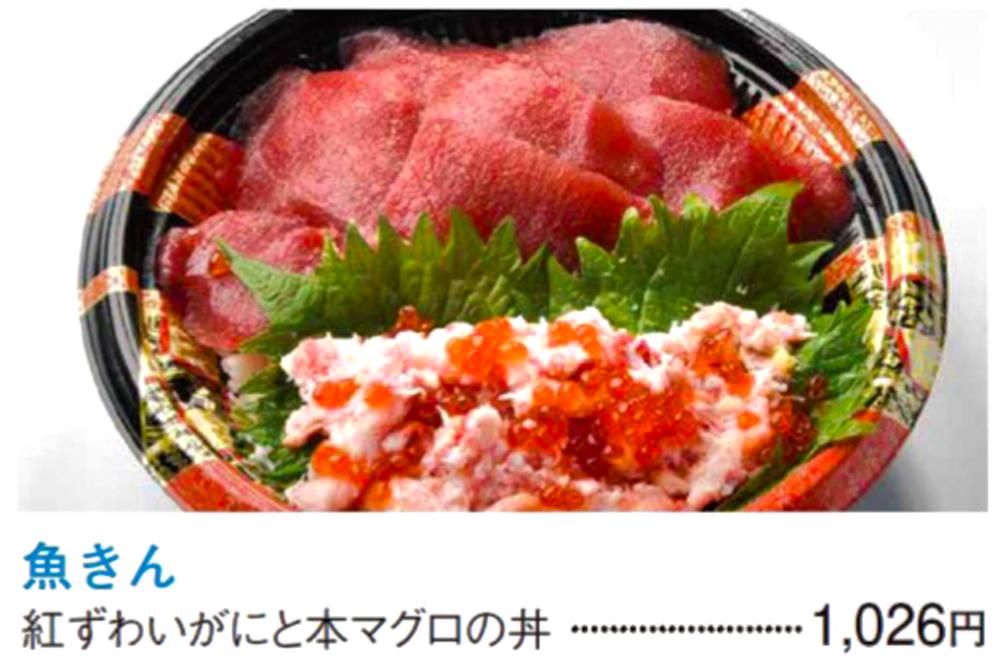 f:id:hyougonohanashi:20171110005810j:plain