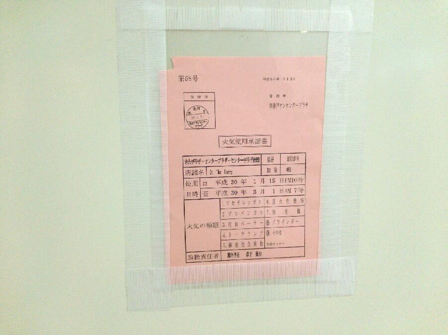 f:id:hyougonohanashi:20180117192802j:plain