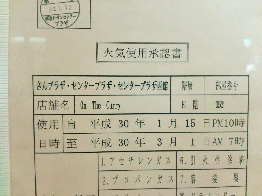 f:id:hyougonohanashi:20180117192829j:plain
