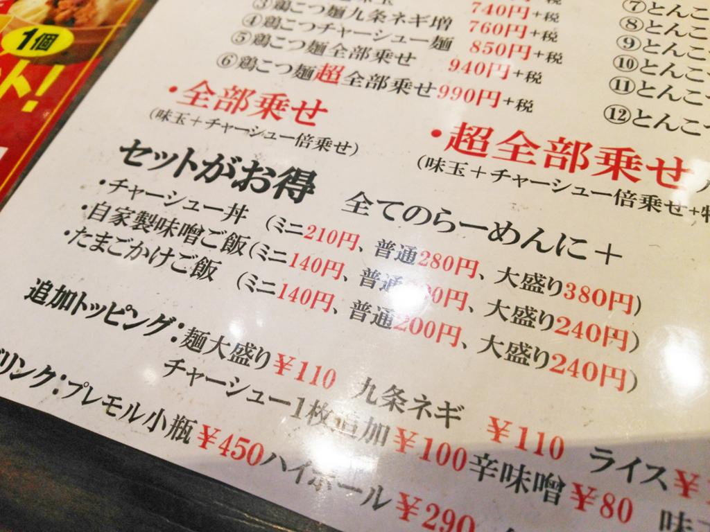 f:id:hyougonohanashi:20180119185935j:plain