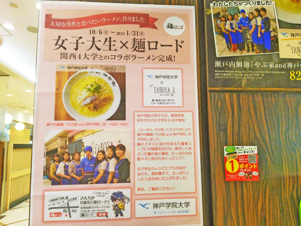 f:id:hyougonohanashi:20180119190001j:plain