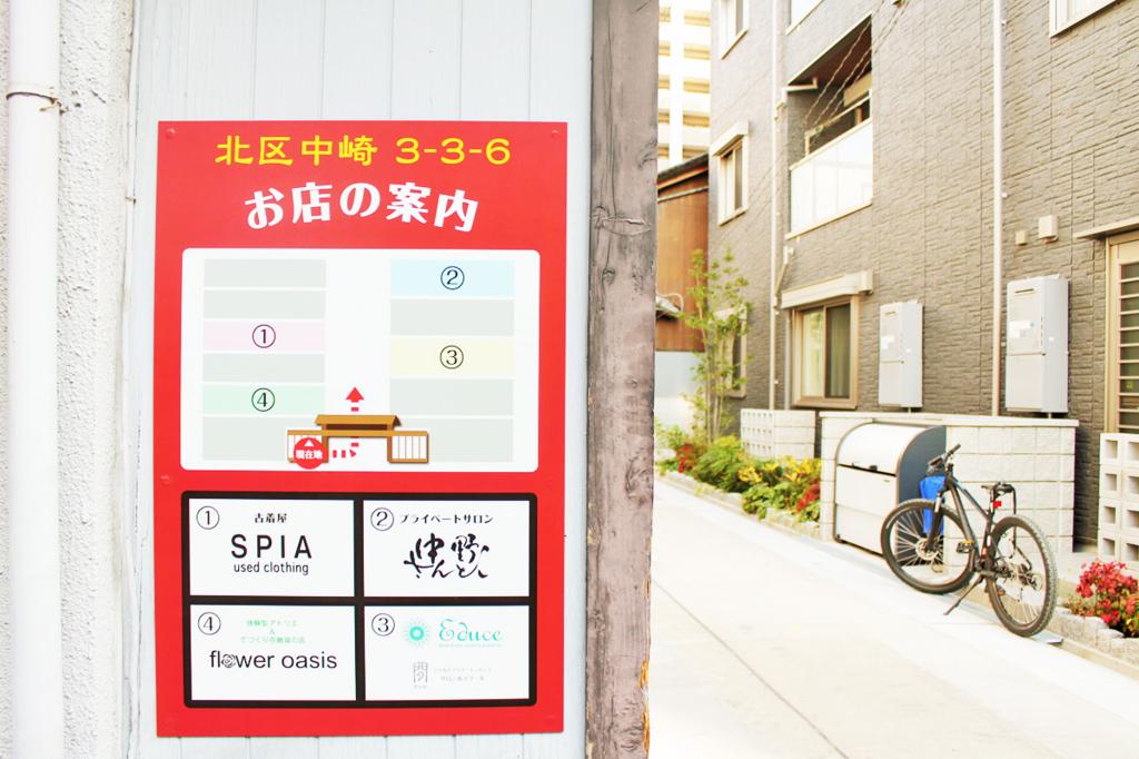 f:id:hyougonohanashi:20180122150213j:plain