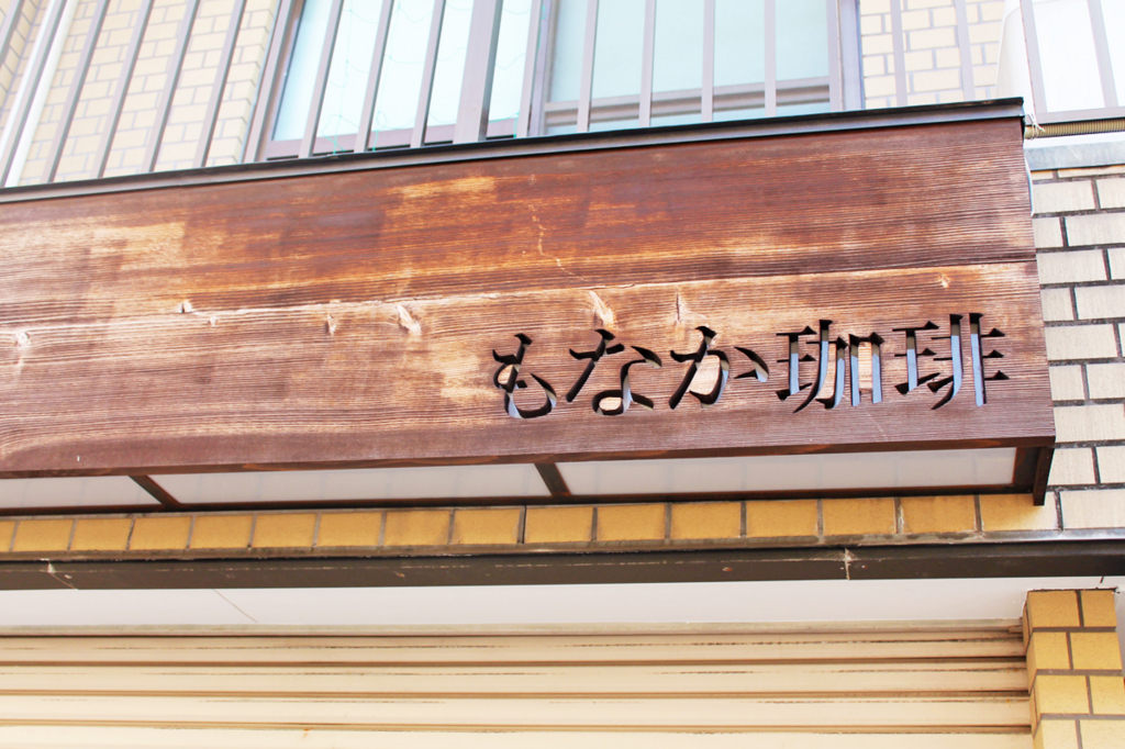 f:id:hyougonohanashi:20180122150339j:plain