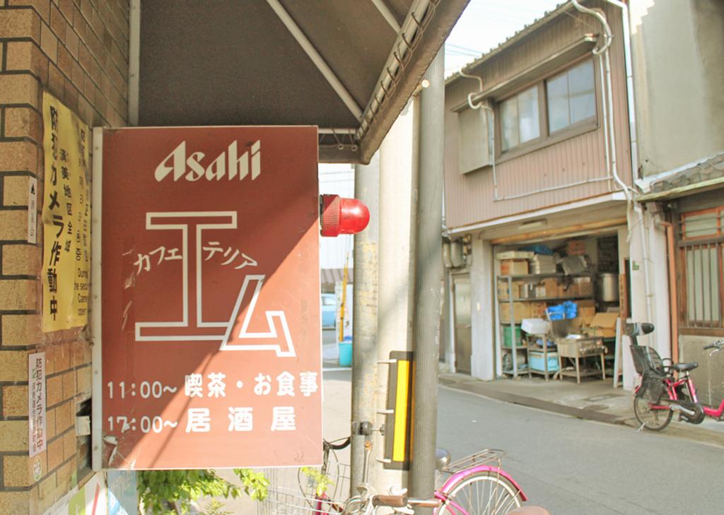 f:id:hyougonohanashi:20180122150412j:plain