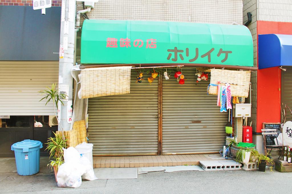 f:id:hyougonohanashi:20180122150428j:plain