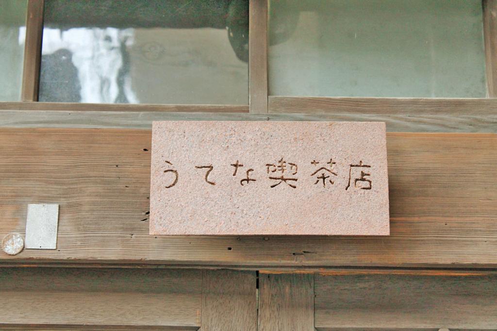 f:id:hyougonohanashi:20180122150458j:plain