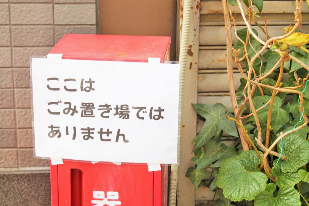 f:id:hyougonohanashi:20180122150638j:plain