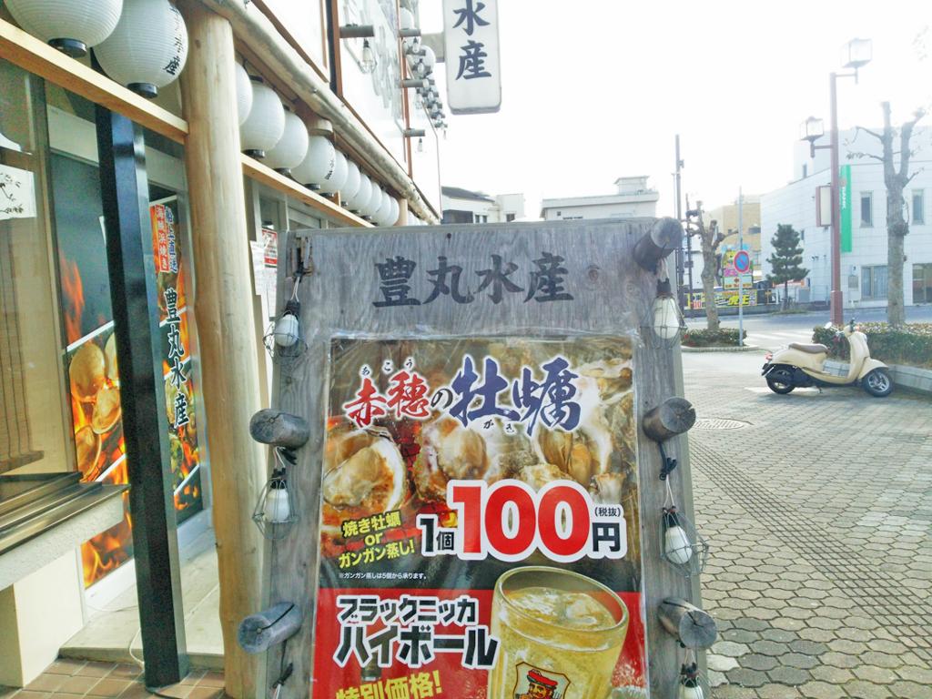 f:id:hyougonohanashi:20180123132404j:plain